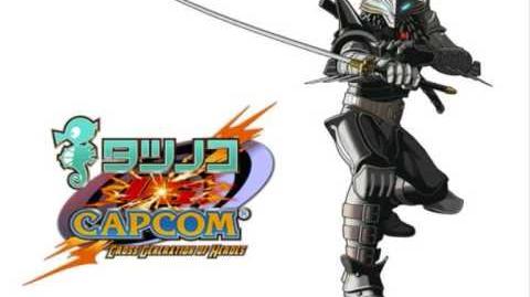Tatsunoko VS Capcom - The OST - Theme of Karas