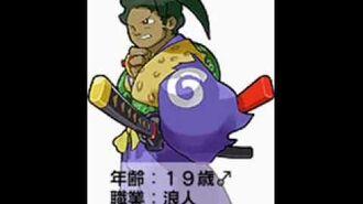 Power Stone-Mutsu Stage (Ryoma)