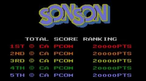 (Demo) ソンソン Son Son (C)Capcom 1984