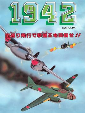 1942 arcade flyer