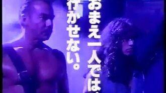Muscle Bomber - The Body Explosion (VHS) マッスルボマー ザ・ボディー・エクスプロージョン