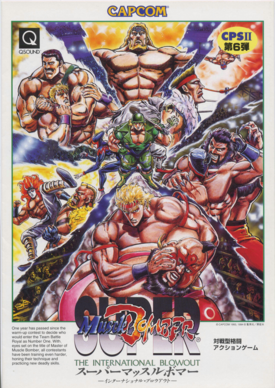 Ring of Destruction - Slam Masters II arcade flyer