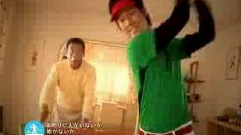 We Love Golf Wii (Japan TV Spot)