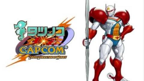 Tatsunoko VS Capcom - The OST - Theme of Tekkaman
