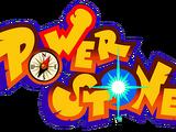Power Stone (saga)