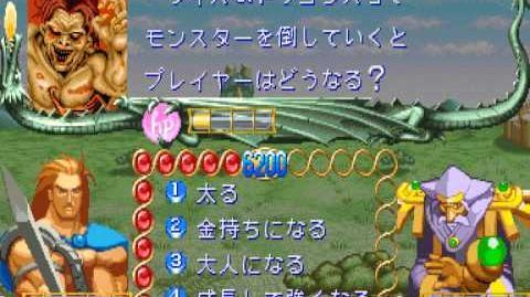 (Demo) クイズ&ドラゴンズ Quiz & Dragons Capcom Quiz Game (C)Capcom 1994