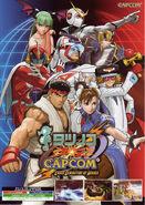 Tatsunoko vs Capcom Cross Generation of Heroes promo advertise