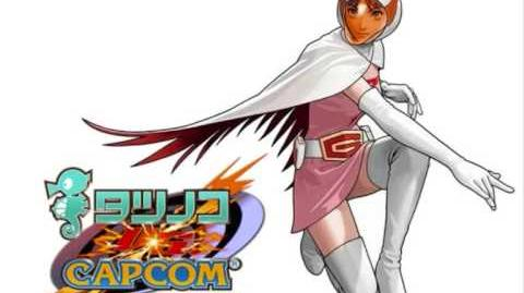 Tatsunoko VS Capcom - The OST - Theme of Jun the Swan