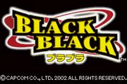 Black Black title screen