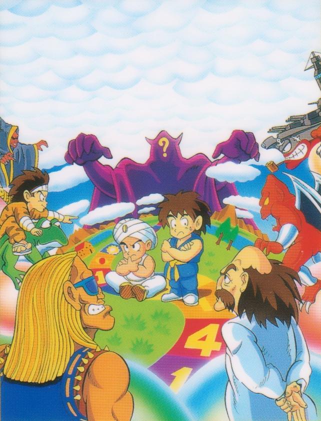 Capcom Quiz Hatena no Daibouken Capcom Quiz