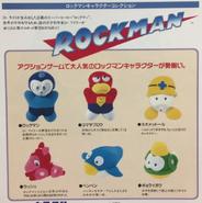 Kiddy Kiss Rockman