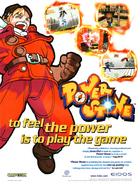 Power Stone Advert