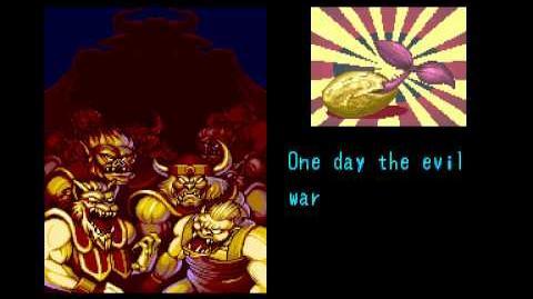 Capcom System 1 - Quiz & Dragons Intro