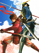 BASARA Japanese Cover Art
