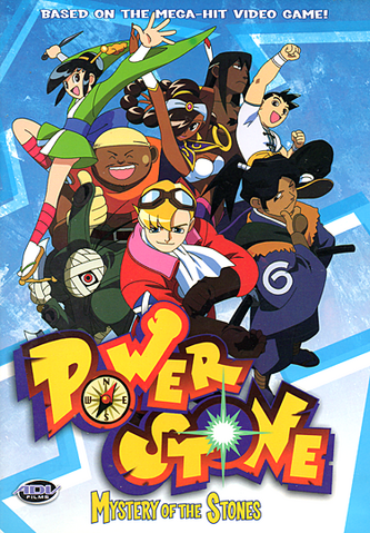 File:PSAnime1.png