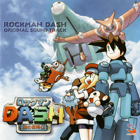 File:MML OST.png