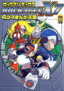 MMX7 Comic Anthology