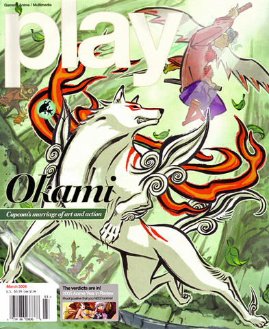 File:OkamiPlay.png