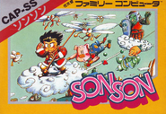 SonSon Japan