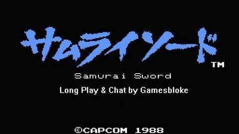 LP Samurai Sword - FDS English Trans Special *EMULATED*