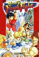 MightyFFJapan