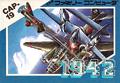 1942Japan