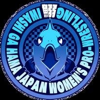 IJWPW logo