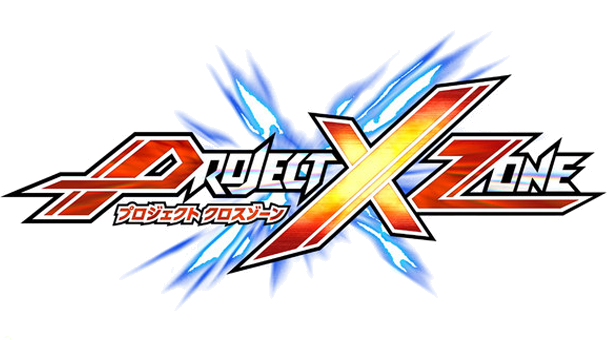 File:Project X Zone Logo.png