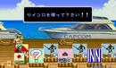 Capcom World 2 - AdventureQuiz