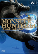 MH3 Guidebook