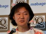 Noritaka Funamizu