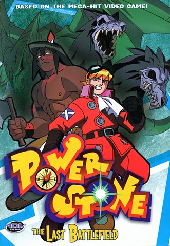 File:PSAnime6.png