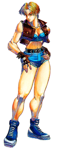 File:FF3Lucia.png