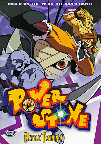 File:PSAnime2.png