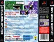 6056-jojo-s-bizarre-adventure-playstation-back-cover