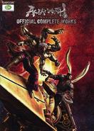 Asuras Wrath Artbook