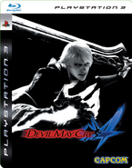 DMC4LimitedEdition