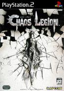 Chaos Legion Japan