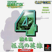 Generation4Japan