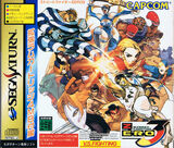 Japan (Segasaturn version)