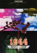 1944LMFlyer