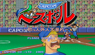 Capcom Baseball title screen