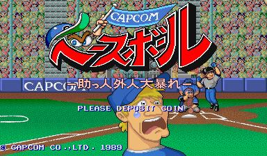 Capcom Baseball title screen