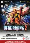 DR2 Japan ad