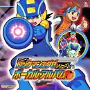 MMNT Anime CD