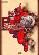 Power Stone guidebook
