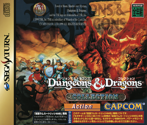 Dungeons-Dragons-Collection