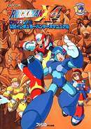 MMX4Guidebook