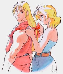 SFAKen&Eliza