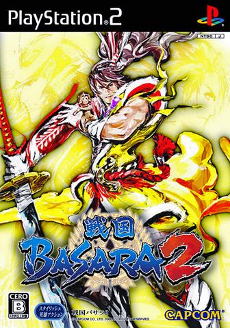 File:Basara2Japan.png